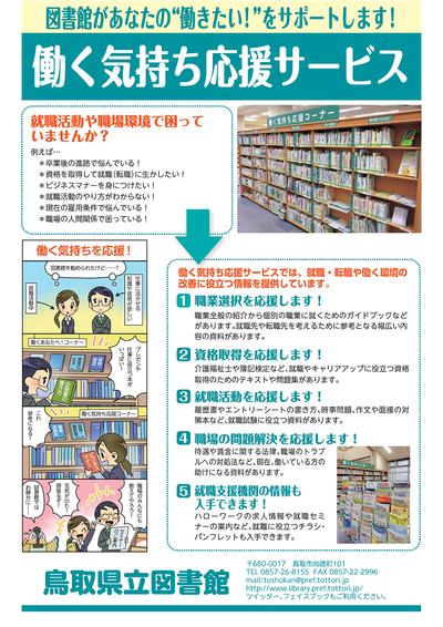 デブ 漫画 pdf ダウンロード